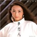 http://www.ransuemiki.com/wiki/image/miki_single.jpg