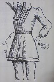 なみだの季節衣裳.jpg