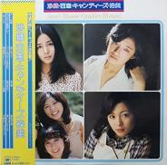 オムニバス盤25AH140.jpg
