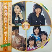 オムニバス盤SOLL192.JPG