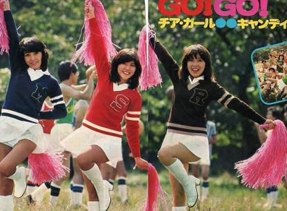 GO!GO!チアガール・キャンディーズ.jpg