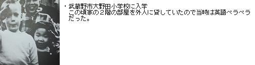 ランちゃんちの外人さん.jpg