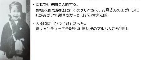 ランちゃんの幼稚園姿.jpg