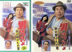 寅次郎かもめ歌VHS.jpg