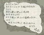 週刊少年キャンデー15,16号スーのポエム.jpg