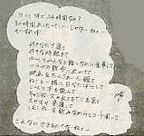 週刊少年キャンデー15,16号ミキのポエム.jpg