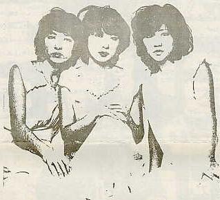 週刊少年キャンデー15,16号写真2.jpg