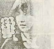 週刊少年キャンデー3号写真3.jpg