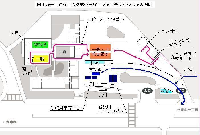 青山葬儀所平面図.jpg