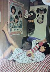 スーちゃんの部屋.jpg