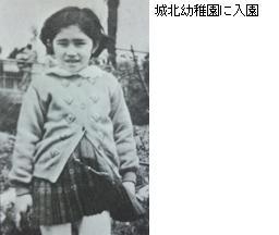 スーちゃんの幼稚園姿.jpg