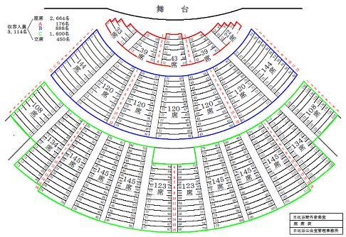 日比谷野音座席表.jpg